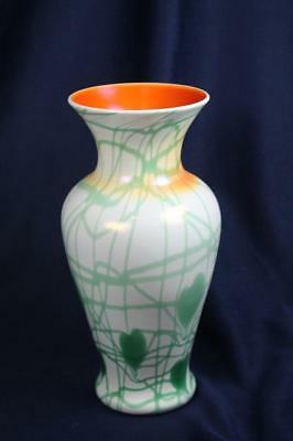 "Imperial Free Hand Heart & Vine Art Glass 10-1/4"" Vase White Opalescent W/Green"