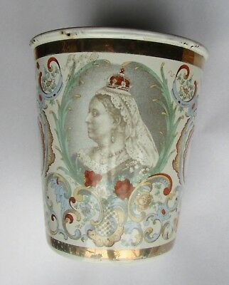 Commerative 60th anniversary of queen victoria's reign enameled cup 1837-97