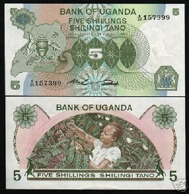 Uganda 5 Shillings P10 1979 Crane Kangaroo Building Unc Currency Money Bank Note