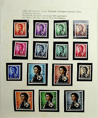 Hong Kong 1962 Qe #196-210 Set Of 15 Mnh Stamps - £160