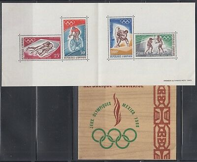 Gabon 1968 Olympics Booklet C73a complete mint never hinged