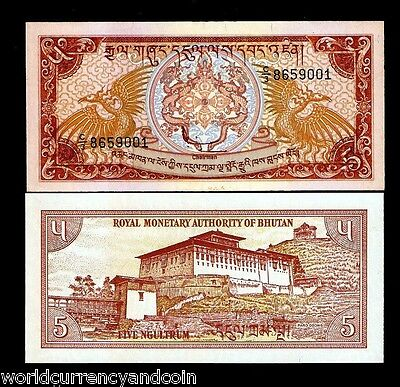 Bhutan 5 Ngultrum P14 1985 X Full Brick 10 Bundle Dragon Dzong Unc Banknote Bill