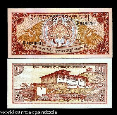 Bhutan 5 Ngultrum P14 B 1985 Dragon Dzong Unc Bill World Money Asia Bank Note