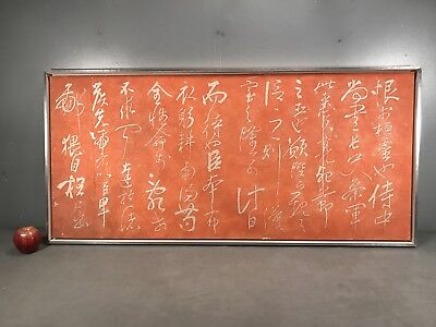 Antique Chinese Calligraphy Scroll Love Letter On Cinnabar Paper Framed Art