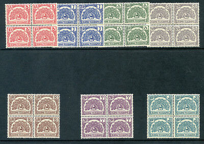Burma 1946 KGVI Telegraph Stamps set complete in blocks superb MNH. SG T1-T7.