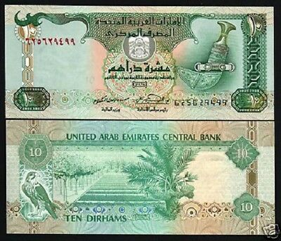 United Arab Emirates 10 Dirhams P27 2007 Sparrow Hawk Unc Currency Money Note