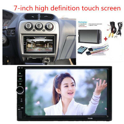 7-inch High Definition Touch Screen Stereo MP5 Car Audio Player AUX/USB/MP3/FM