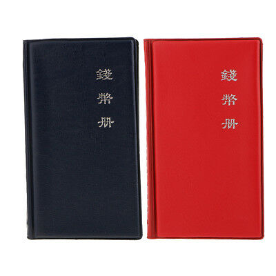 2pcs 12 Holders Collecting Money Penny Pockets Storage 2x2 Coin Album Book