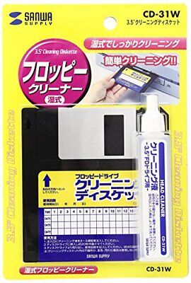 Sanwa 3.5 cleaning diskette CD-31W