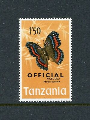 Tanzania O24, MNH, Insects  Butterflies, 1973. x28296