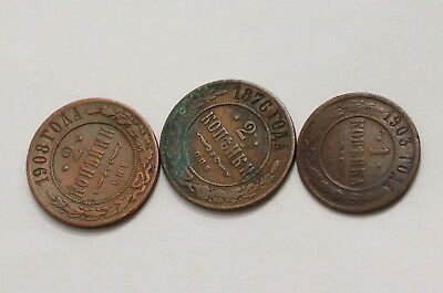 Russia 3 Old Kopeks Coins A98 Rv16