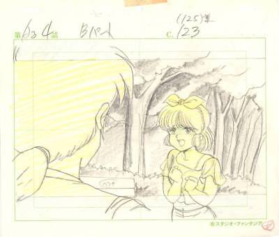 Anime Genga not Cel Project A-KO #119