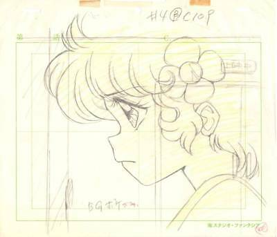 Anime Genga not Cel Project A-KO #120