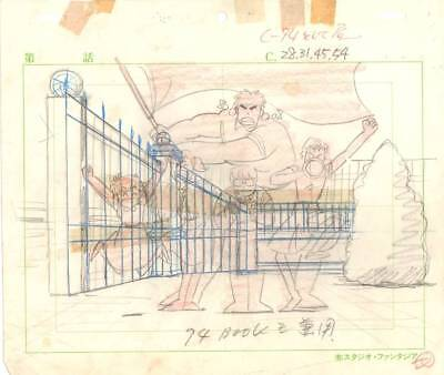 Anime Genga not Cel Project A-KO #125