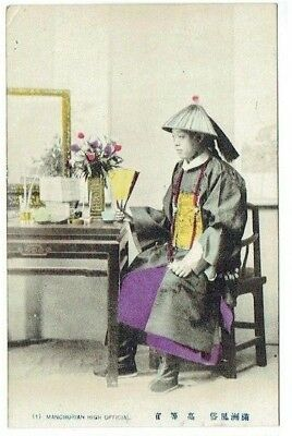 Old Chinese Postcard A Manchurian High Official North East China Vintage C.1910