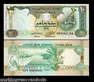 United Arab Emirates 10 Dirhams P27 2013 Replacement *999* Hawk Unc Gcc Banknote