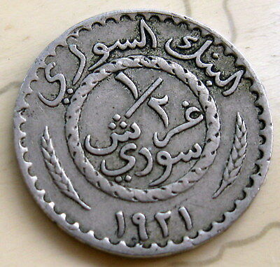 Coin Syria  1/2Pia 1921 K66