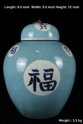 Chinese Beautiful Blue and White Porcelain Lucky Tea Caddies