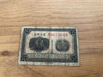 China 20 Cents Fu-Tien Bank 1918 No Stamps On Front And Back P.S1007 F+ Rare