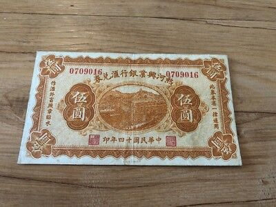 China China 5 Yuan Industrial Development Bank Of Jehol 1925 P.S2187 VF-EF Rare