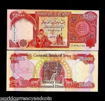 Iraq 25000 25,000 Iraqi Dinars P96 2004 Kurd Babylon King Aunc Bill Money Note