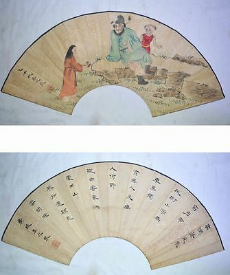 """CHINA OLD FOLD FAN PAINTING COLLECTABLE FAMOUS PAINTER禹之鼎""""Figure&Word"""""""