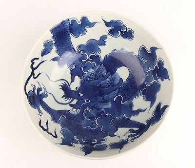 9 Inch Big Chinese Large Hand-Painted Porcelain Old Royal Collection Bowl