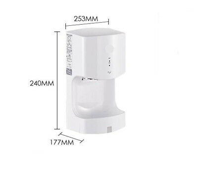 E49 Commercial Wall Mounted Full-Automatic Hand Dryer Washroom Bathroom Toilet M