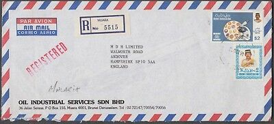 Brunei Malaria Val + 1 On Regd Airmail Cover From Muara To Andover, England
