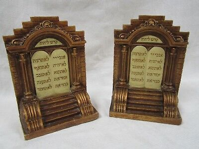 VINTAGE 1950's SYROCOWOOD JUDAICA BOOKENDS OF THE TEN COMMANDMENTS IN HEBREW