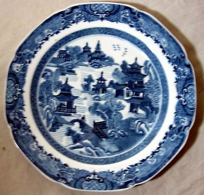 Fine Antique Chinese Blue & White Porcelain Plate Marked On Bottom