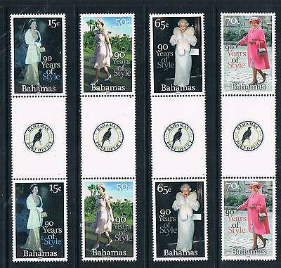 Bahamas 2016 Queens 90th Birthday 4v GUTTER PAIRS MNH