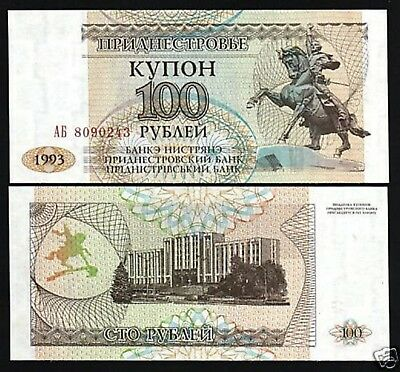 RUSSIA 100 RUBLE 1994 PRIVATE COUPON MMM UNC