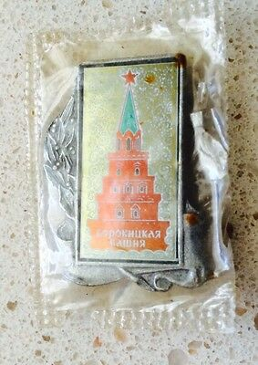 Vintage Russia souvenir pin - new - free USA shipping