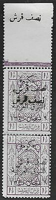 JORDAN 1923 1 1/2 pi THE UNIQUE PAIR SHOWING DOUBLE SURCHARGE IN TOP STAMP