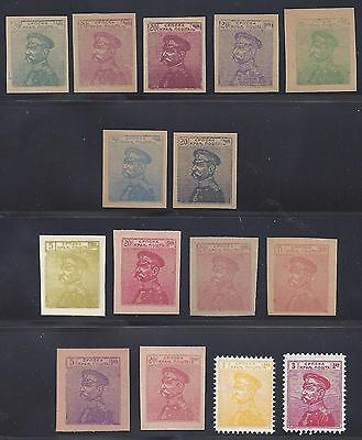 YUGOSLAVIA SERBIA 1911 KING PETER I 3 5 & 20p IMPERF COLOR PROOFS SET OF 13 PLUS