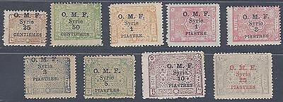 Syria 1921 Sg 60 68 Complete Set Never Hinged