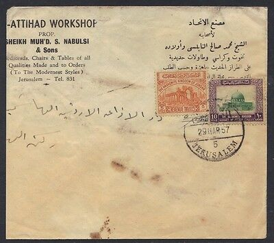 Jordan 1957 Al Ittihad Adv Cover With 10 Mils & 5 Mils Palmyra Revenue Stamp Not