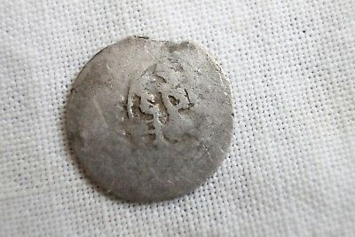 Unidentified Roman Or Greek Empire Bronze Ancient Coin   D23