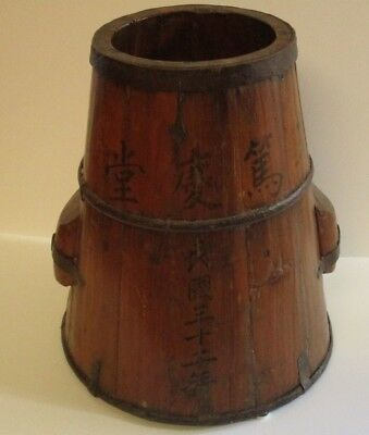 Large Antique Wood Chinese Or Japanese Pot Industrial 17 Inches 19Th Century Art