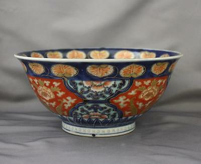 Imari Porcelain Bowl Blue White Floral Medallion Rust Gilt XOXO Handpainted