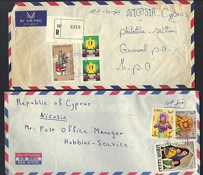 LIBYA-PALESTINE 1970's TWO COVERS BENGAZI TO WEST BANK VIA CYPRUS ONE REGISTERED