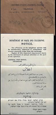PALESTINE 1930's HELLO IS ANY ONE HOME? DEPARTMENT OF POSTS & TELEGRAPHS NOTICE