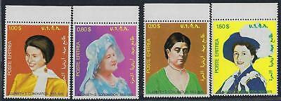 ERITREA 1978 CORONATION SET OF QUEEN ELIZABETH II 25th ANNIV ESSAY set of 4 UNIS