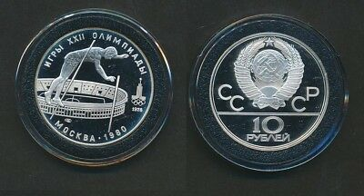 Russia: 1978/1980 Olympic 10 Roubles 0.900 33.3g Silver Proof, High Jump