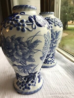 Vintage Pair Blue White Vase Ceramic - Oriental Chinese Asian - Free Shipping