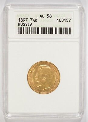 1897 Russia Gold 7.5 7 1/2 Roubles ANACS AU58 400157