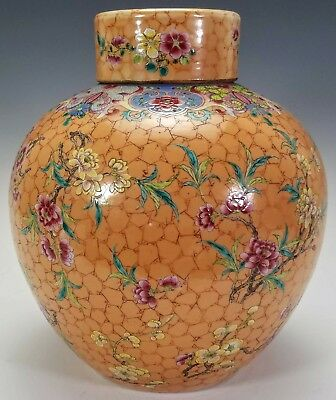 Antique Chinese Qianlong Famille Rose Porcelain Lidded Jar W/ Orange Ground