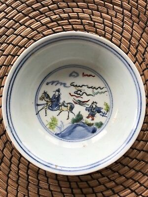 Antique Chinese Asian Bowl Plate