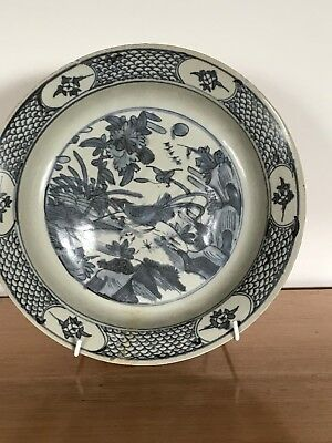 A Ming Chinese Antique plate